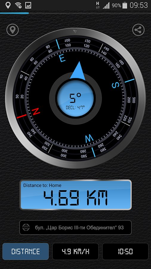 free compass app for Android-GPS compass explorer