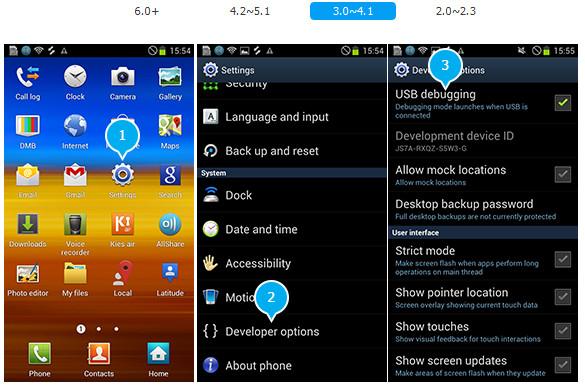 Aktivieren von USB-Debugging unter Android 3.0-4.1
