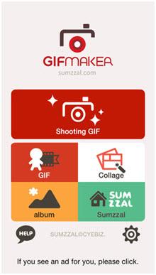 make gif on iphone - GIF maker