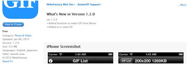 make gif on iphone - Anime GIF good review