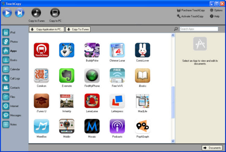 How to transfer files form ipod to itunes-