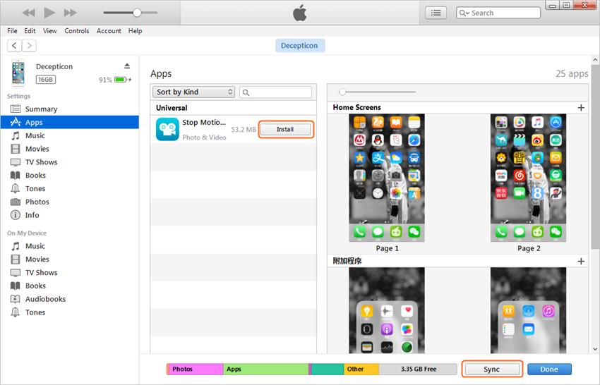 Transférer des applications d'iPad à iPhone avec iTunes - Transfer des Applications