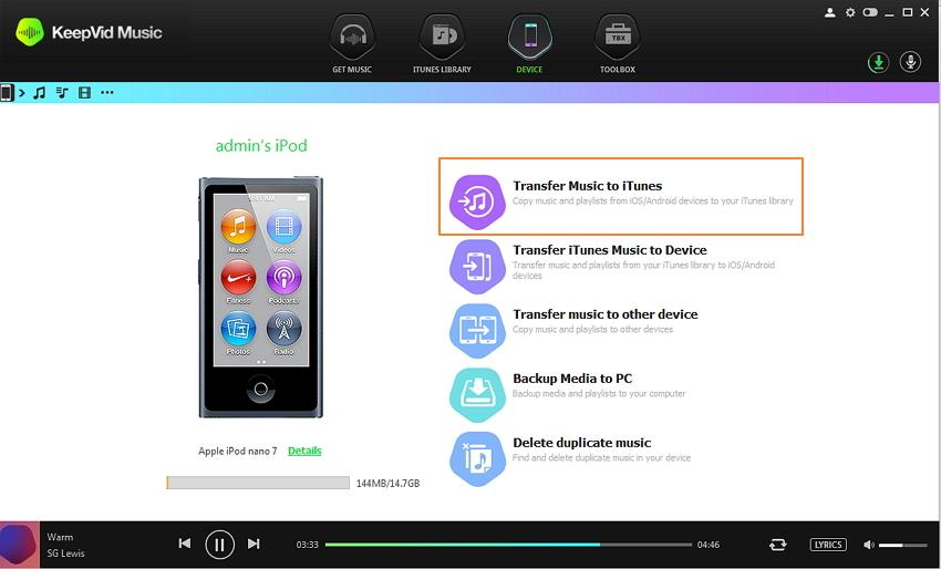 comment partager de la musique sur iTunes -Partager la musique iTunes