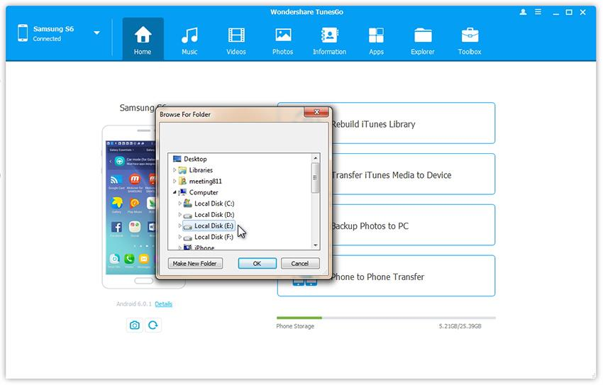 manager mobile phone with pc suite step 3